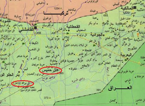 يقوم حزب العمال الكردستاني باستهداف تل براك وتل حميس بشكل متواصل نظراً لموقعهما الاستراتيجي