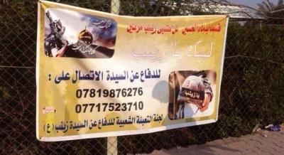 تم استحضار الخطاب الديني الطائفي من أجل تعبئة المقاتلين الأجانب الموالين للنظام