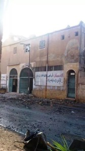 جامع الحني بعد غارات الطيران الحربي السوري
