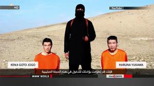 ظهر الرهينتان في مشهد مماثل للتسجيلات التي سبقت للرهائن الذين يقوم تنظيم داعش بإعدامهم