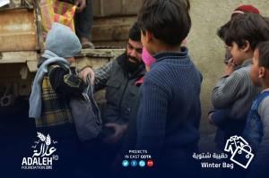 أرشيفية: من أحد أنشطة المؤسسة في ريف دمشق