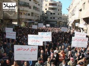خرج مئات المتظاهرين اليوم للمطالبة بخروج الجبهة من بيت سحم