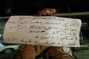 يقوم تنظيم داعش بانتهاك حقوق الضحايا من خلال صلب الجثث لعدة أيام في الشوارع والساحات العامة
