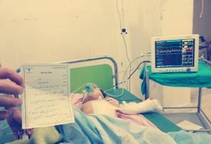 الطفلة أمل تاج الدين الحسن في المشفى الميداني في الباب