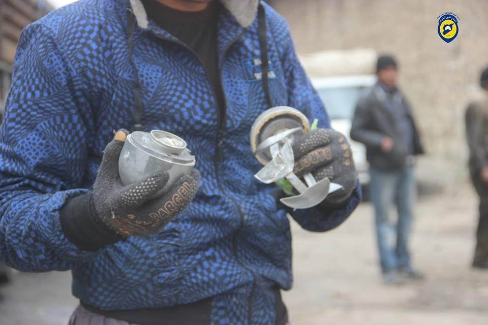 صورة نشرها الدفاع المدني لبقايا القنابل العنقودية التي استخدمت لقصف حي المرجة