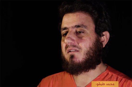 وقع محمد طبشو  في أسر تنظيم داعش بعد سيطرة التنظيم على قرية تل قراح في ريف حلب يوم 9/10/2016