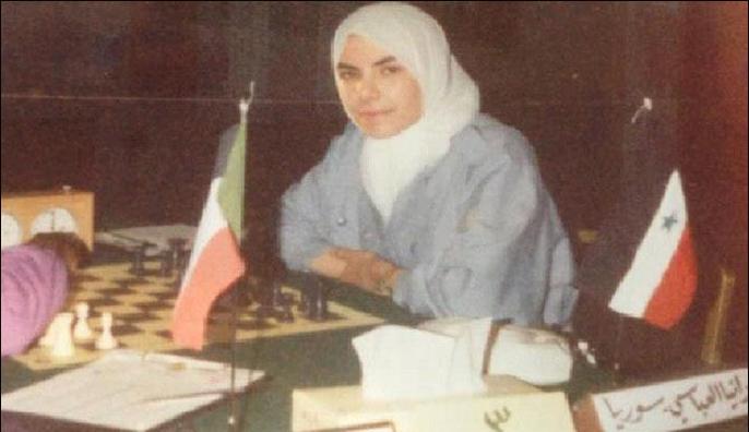 د. رانيا العباسي هي بطلة سورية والعرب في الشطرنج