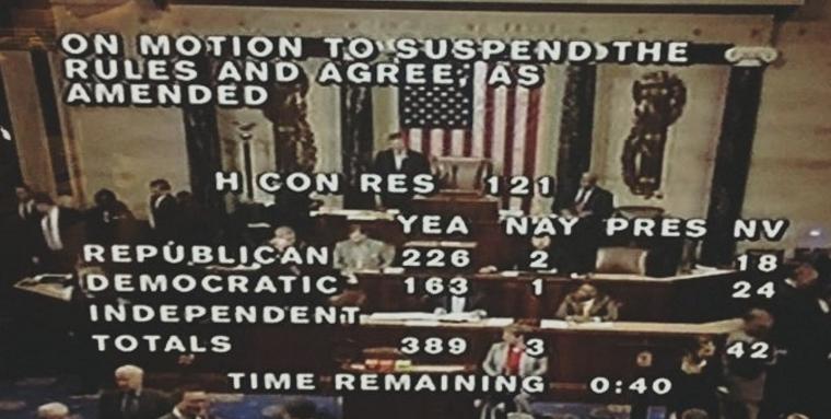 عارض القرار 3 أعضاء في الكونغرس فقط