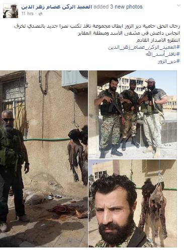 قام زهر الدين بنشر الصور على صفحته بشكل يظهر الفخر والتباهي