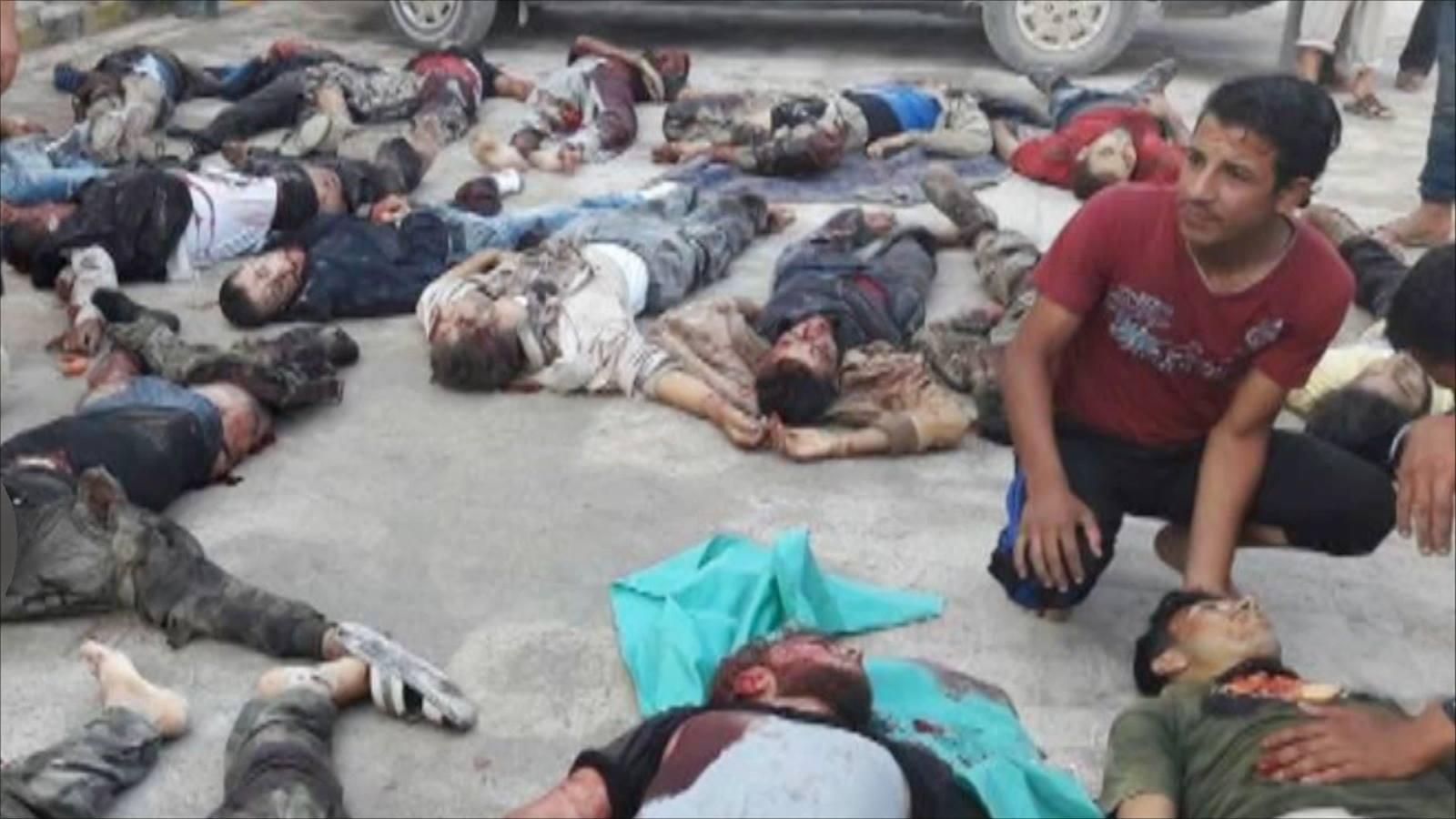 بعض جثث الضحايا نتيجة للانفجار